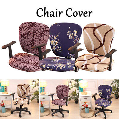 AU7.99 • Buy Stretch Swivel Spandex Chair Cover Polyester Rotate Seatcover Computer Office