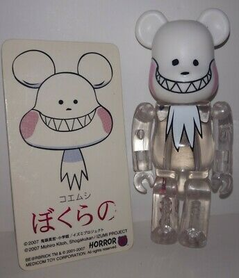 $129.99 • Buy Bearbrick SECRET HORROR Series 15 S15 Figure & Card Be@rbrick Medicom