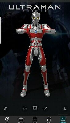 $540 • Buy VEVE NFT ULTRAMAN ACE FA#2080 First Appearance SOLD OUT Digital Art RARE