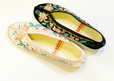 £20.52 • Buy Traditional Chinese Women Ladies Fabric Shoes With Embroidered Lotus Flower