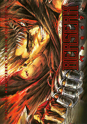 £41.83 • Buy Berserk Complete Series Collection Remastered - NEW 6 DVD Anime Works