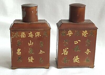 £70 • Buy Antique Pair Chinese Tea Caddies Hand Carved Characters Pair Swatow Pewter Boxes