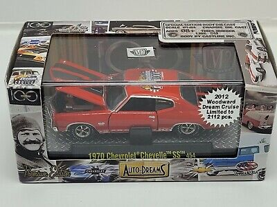 $35 • Buy M2 Machines 2012 Woodward Dream Cruise 1970 Chevrolet Chevelle SS 454 Limited
