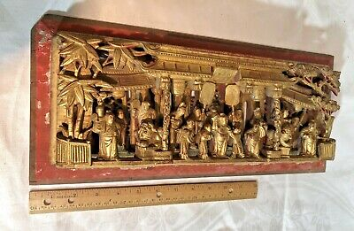 """£286.02 • Buy Antique Qing Dynasty Chinese Hand Carved Gilt Wood Panel  7 Men Gold Gilt  15"""""""