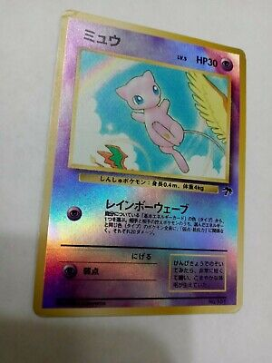 $19 • Buy Pokemon Promo Mew Southern Islands Collection Reverse Holo Foil Rare Japanese HP