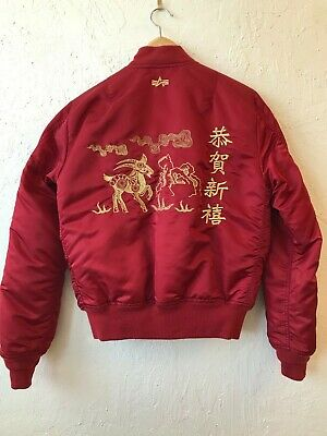 $70 • Buy Alpha Industries 'Year Of The Goat' RARE Bomber MA-1 Jacket - NEVER WORN - Sz S