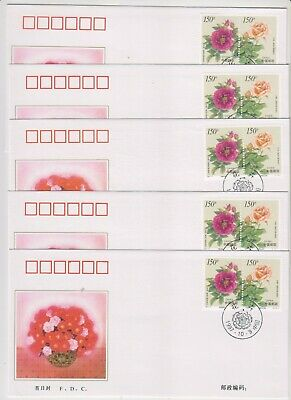 $2.75 • Buy China, 1997-17m,  Roses - Join With N.z  5 Stamp Sets On 5 Fdcs. Fresh Condition