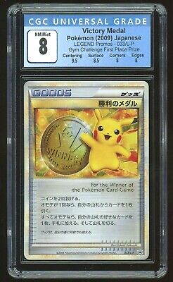 $249 • Buy 2009 Pokemon TCG Japanese 1st Place Gym Challenge 033/L-P Victory Medal CGC 8