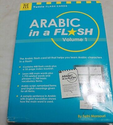 £3.60 • Buy Arabic In A Flash Volume 1. 448 Flash Cards And Booklet