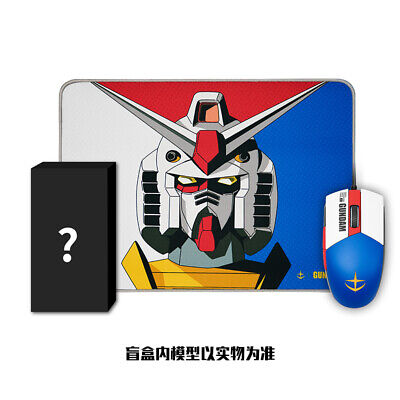 AU205.25 • Buy ASUS ROG X GUNDAM Strix Impact II Gaming Mouse And Mouse Pad Combo Gift Set