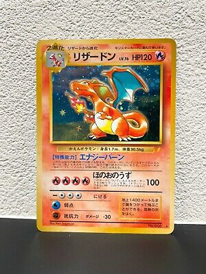 $200 • Buy Charizard No.006 CD Promo 1998 Holo Excellent+++  Japanese Pokemon Card