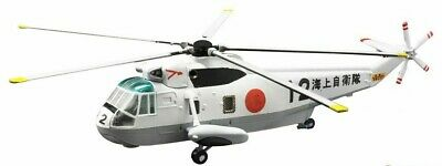 AU7.40 • Buy F-Toys Heliborne 8 1:144 Scale HSS-2B Maritime Self-Defense Force Helicopter 2A#