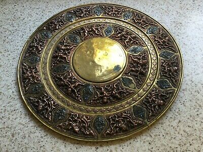 £19.99 • Buy Large Indian Temple Plate In Brass Copper