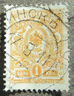 £0.72 • Buy Russia 1908 1K Of The 19th Issue, Perf, SK #94 Used