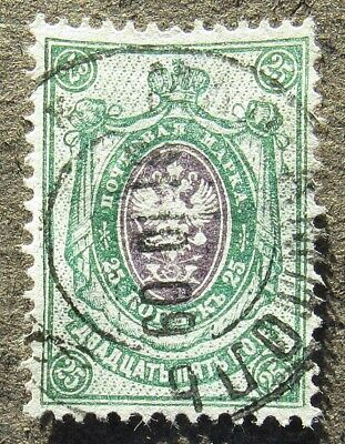£0.72 • Buy Russia 1908 25K Of The 19th Issue, Perf, SK #104 Used