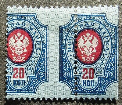 £0.72 • Buy Russia 1917 20K Of The 19th Issue, Soviet Print, SK #103II Misplaced Perforation