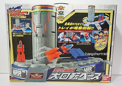 $158.88 • Buy Bandai Machine Robo Rescue Sortie MRR Huge Rotating Base With Jet & Sky Playset