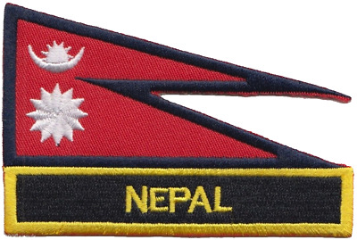 Nepal Flag Embroidered Patch Badge - Sew Or Iron On • 4.50£