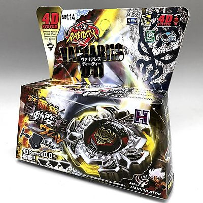 $7.99 • Buy Variares Beyblade 4d Top Metal Fusion Fight Master New + Launcher Usa