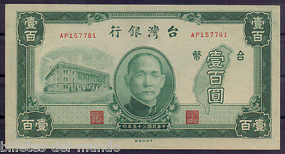 China 100 Yuan 1947 Pick 1941 Sc Aunc Paper Money: World Coins & Paper Money