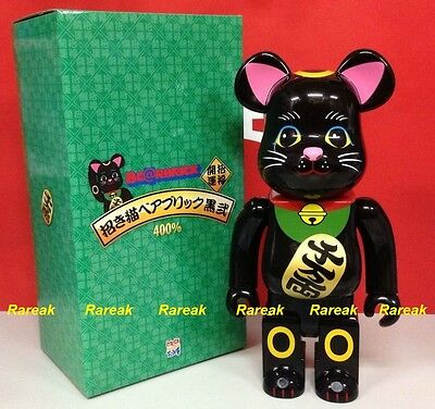 $486.99 • Buy Medicom Skytree Bearbrick 400% Lucky Cat Neko Metallic Black Sky Tree Be@rbrick