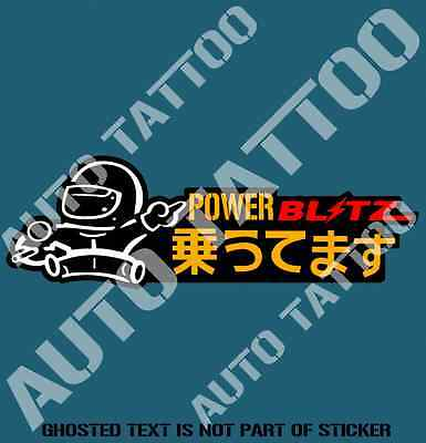 AU5.50 • Buy Blitz Power Decal Sticker Suit Japanese Illest Jdm Rally Drift Decals Stickers
