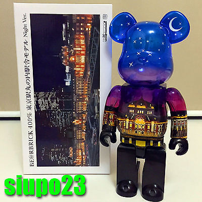 $289.99 • Buy Medicom 400% Bearbrick ~ Tokyo Station 100th Anniversary Be@rbrick Night Version