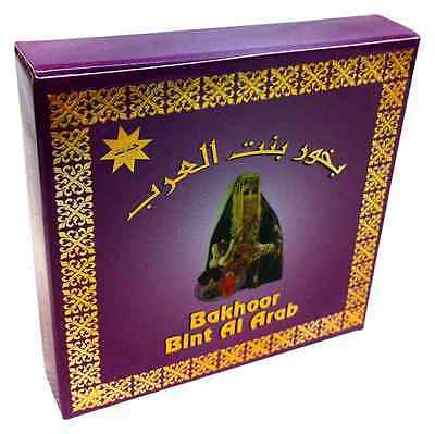 Bakhoor Bint Al Arab Bukhoor Incense Burner Arabian Home Fragrance Nabeel Naseam • 4.50£