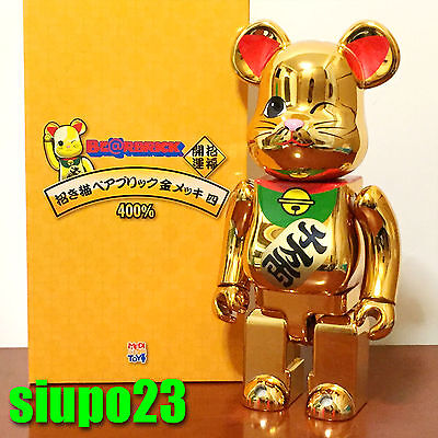 $469.99 • Buy Medicom 400% Bearbrick ~ SKy Tree Lucky Cat Be@rbrick Gold Version 4