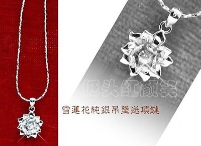 $ CDN11.75 • Buy Korean Drama Fashion Pure Lotus Flower Necklace Perfect