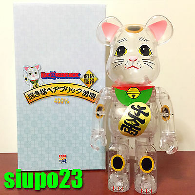 $299.99 • Buy Medicom 400% Bearbrick ~ SKy Tree Lucky Cat Be@rbrick Clear Version