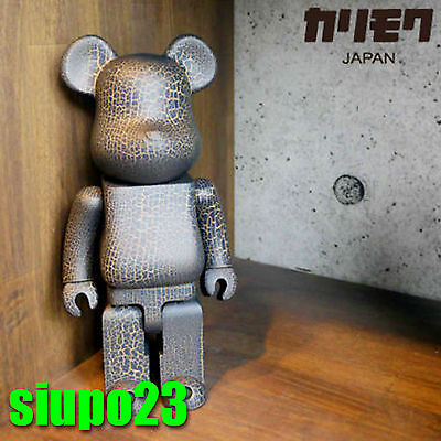 $1399.99 • Buy Medicom 400% Bearbrick ~ Karimoku Wood Be@rbrick Crack Paint
