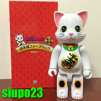 $199.99 • Buy Medicom 400% Ny@rbrick ~ Lucky Cat Ny@brick White Version (Bearbrick Be@rbrick)