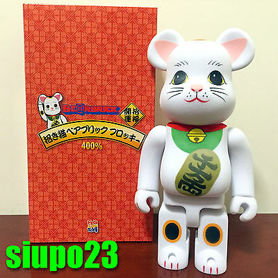 $139.99 • Buy Medicom 400% Bearbrick ~ SKy Tree Lucky Cat Be@rbrick Flocky Version