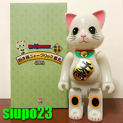 $169.99 • Buy Medicom 400% Ny@rbrick ~ Lucky Cat Ny@brick GID Version (Bearbrick Be@rbrick)