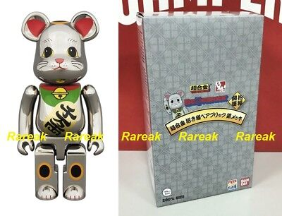 $198.99 • Buy Medicom Bearbrick Skytree Lucky Cat 200% Chogokin Neko Silver Chrome Be@rbrick