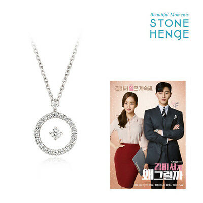 $ CDN227.12 • Buy STONE HENGE Silver925 Necklace K1223 Womens Jewelry Gift Park Min-young K-Drama