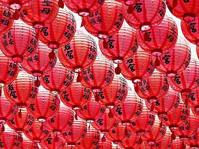 Photo Cultural Item Chinese Paper Lanterns Red Float Canvas Art Print • 16.50£