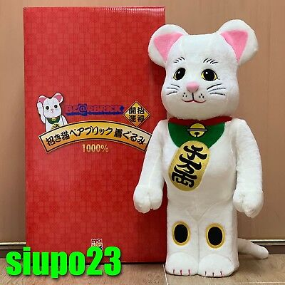 $1099.99 • Buy Medicom 1000% Bearbrick ~ Sky Tree Lucky Cat Be@rbrick Furry Version