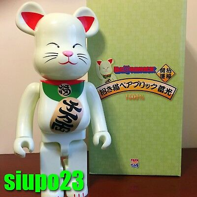 $1999.99 • Buy Medicom 1000% Bearbrick ~ Lucky Cat Be@rbrick GID Green Version
