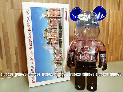$329.99 • Buy Medicom 400% Bearbrick ~ Tokyo Station 100th Anniversary Be@rbrick Day Version