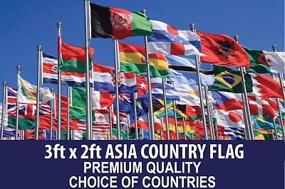 ASIAN COUNTRY FLAG 3FTx2FT QUALITY POLYESTER FLAGS CHOOSE YOUR DESIGN • 5.79£