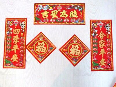5 Chinese Mix Red Good Wishes Party Paper Banner Wedding Birthday Decoration • 4.99£