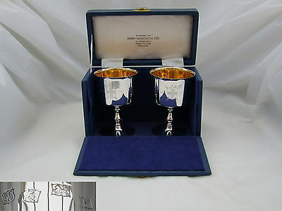 £485 • Buy RARE CASED PAIR Of QE II HM STERLING SILVER GOBLETS