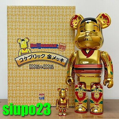 $189.99 • Buy Medicom 400% + 100% Bearbrick ~ Kokebrick Be@rbrick Gold Color