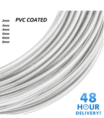Steel Wire Rope Metal Cable Rigging PVC COATED 2mm 3mm 4mm 5mm 6mm 8mm  • 1.67£