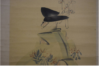 $ CDN823.47 • Buy JAPANESE PAINTING Hanging Scroll JAPAN GYOKUSHO KAWABATA CHINAMI KATO Person F/S