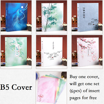 AU15.43 • Buy 1PC Notebook Diary Refill Cover Loose Leaf Shell B5 9 Hole Binder Vintage Floral