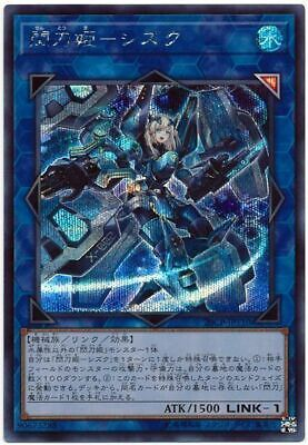 $ CDN49.18 • Buy Japanese Yu-Gi-Oh Sky Striker Ace - Shizuku 20CP-JPT10 Secret Rare Promo Mint!