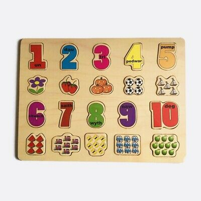 Welsh Number Puzzle. Welsh Toy. Welsh Language Learning Children Kids Wooden Toy • 4.99£